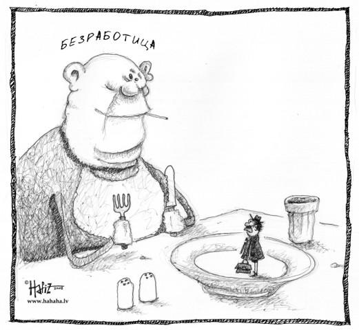 Карикатура: Анэмплоймент, Hafiz