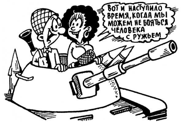 Карикатура: Человек с ружьем, Юрий Кумыков