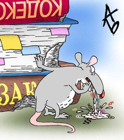 Карикатура: Действующее законодательство, Андрей Бузов