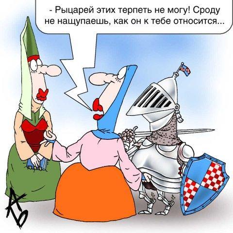 Карикатура: Неудобство, Андрей Бузов