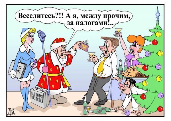 Карикатура: дед мытарь, виктор дидюкин
