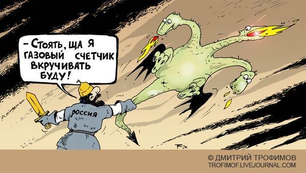 Карикатура: Газовый счетчик, Трофимов Дмитрий