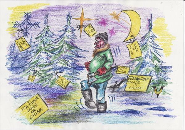 Карикатура: За елочкой, Владимир Уваров