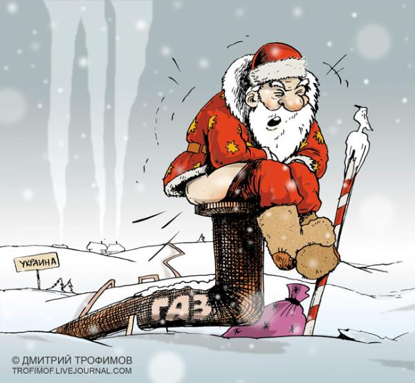 Карикатура: Новогодний подарочег, Трофимов Дмитрий