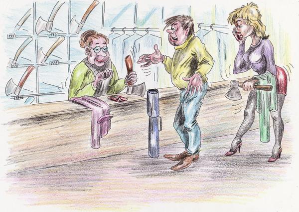 Карикатура: Университетский гардероб, Владимир Уваров