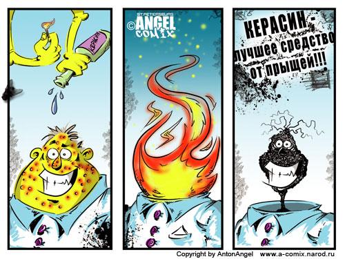 Карикатура: Керасин, АнтонАнгел