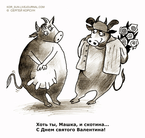 http://www.anekdot.ru/i/caricatures/normal/8/2/13/18.jpg