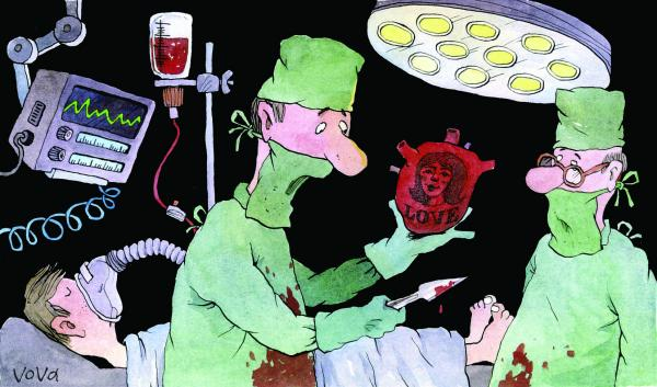 Карикатура: Любовь до гроба, Владимир Иванов (VOVA)