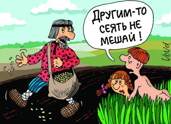Карикатура: Сеятели, Владимир Иванов (VOVA)
