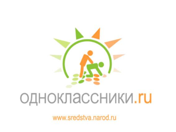 Карикатура: однокласники дружат, Вячеслав Павлов