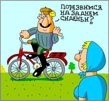 http://anekdot.ru/i/caricatures/normal/8/2/15/9.jpg
