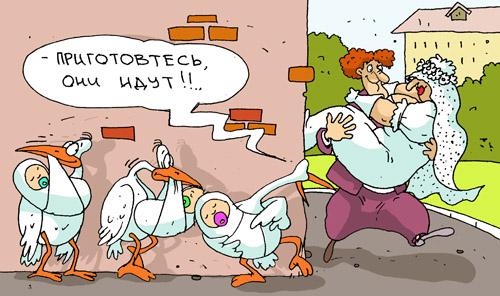 http://anekdot.ru/i/caricatures/normal/8/2/16/6.jpg
