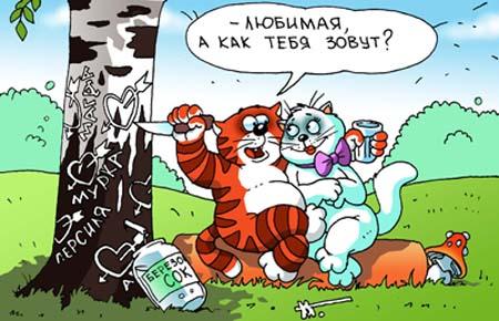 http://anekdot.ru/i/caricatures/normal/8/2/16/7.jpg