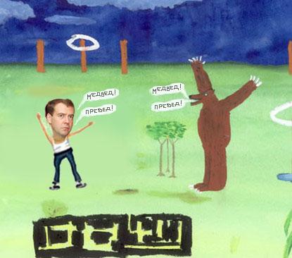 Карикатура: медвед+медвед, Саша