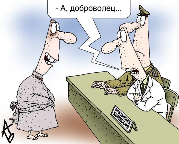 http://anekdot.ru/i/caricatures/normal/8/2/24/2.jpg