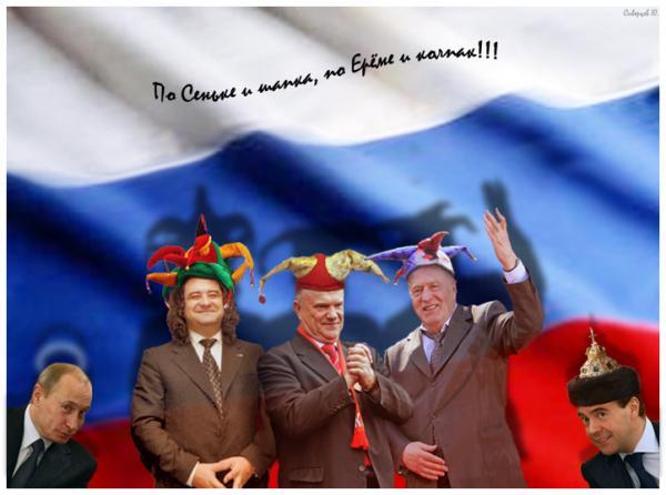 Карикатура, Юрий Сиверцев