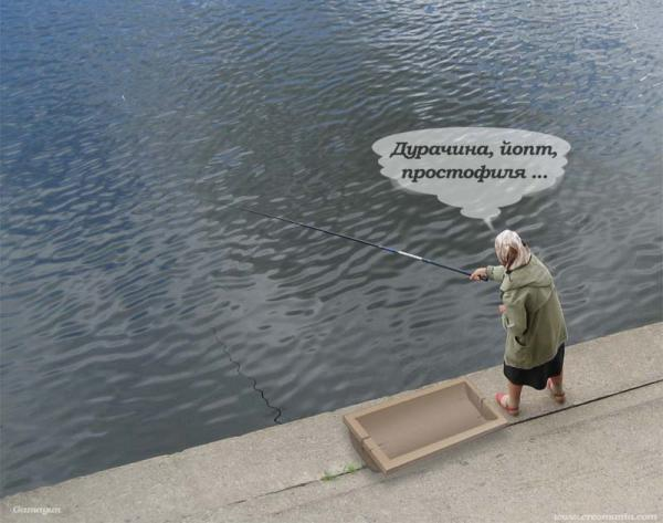 Карикатура: Без посредников, С.Гамаюнов (Gamayun)