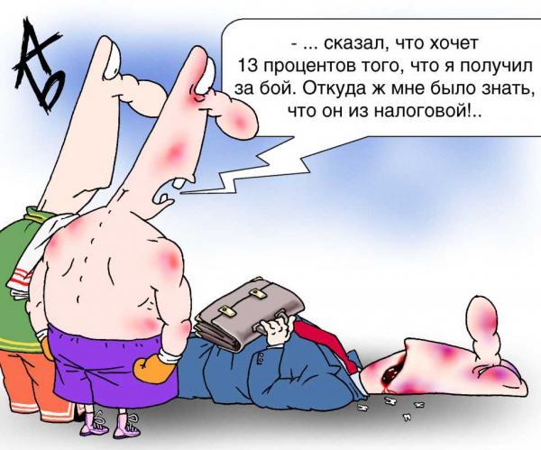 Карикатура: Героическая профессия, Андрей Бузов