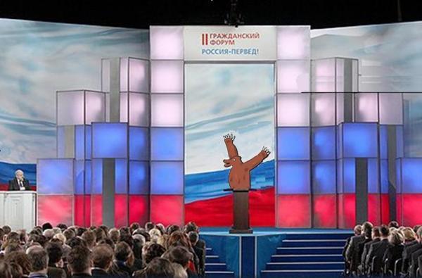 Карикатура: Россия - Первед, Александр