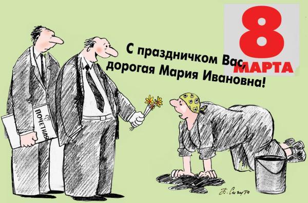 Карикатура: Тетя Маша, Петр Сигута