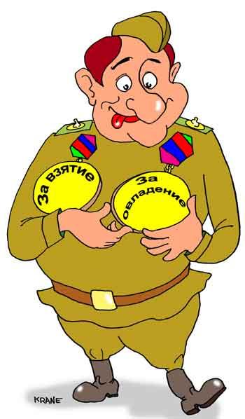 http://anekdot.ru/i/caricatures/normal/8/3/10/6.jpg