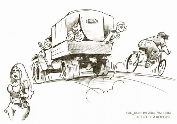 Карикатура: РАЗНИЦА ВО ВЗГЛЯДАХ, Сергей Корсун