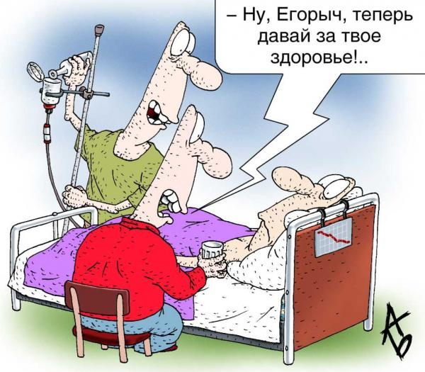 http://anekdot.ru/i/caricatures/normal/8/3/16/2.jpg