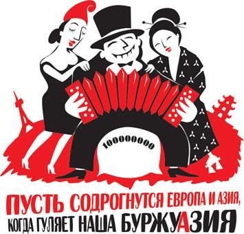 Карикатура, Глеб Андросов