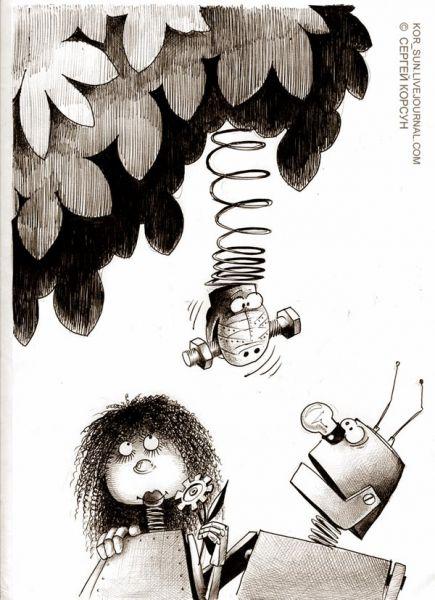 Карикатура: Планета-шелезяка, Сергей Корсун