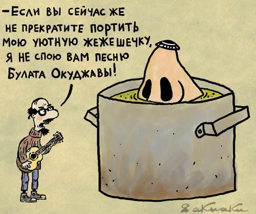 Карикатура, Андрей Кузнецов
