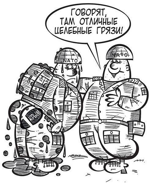 Карикатура: Привыкайте!, Сергей Репьев