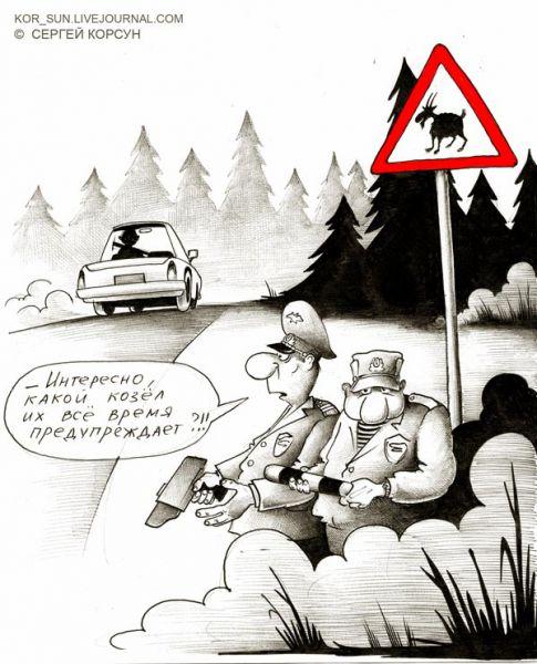 http://anekdot.ru/i/caricatures/normal/8/3/29/8.jpg
