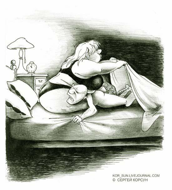 Карикатура: БЫТОВАЯ ТРАВМА, Сергей Корсун