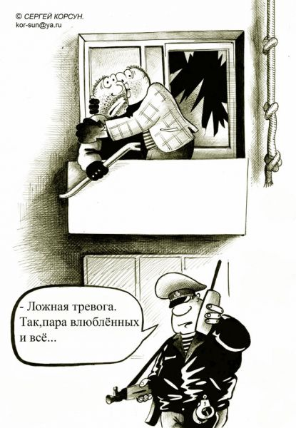http://www.anekdot.ru/i/caricatures/normal/8/3/31/11.jpg