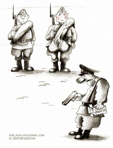 Карикатура: ВОСЬМОЕ МАРТА БЛИЗКА БЛИЗКА..., Сергей Корсун