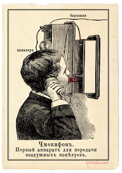 Карикатура: Ради женщин, Микола