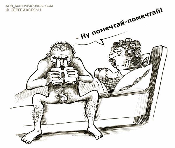 http://anekdot.ru/i/caricatures/normal/8/3/8/14.jpg