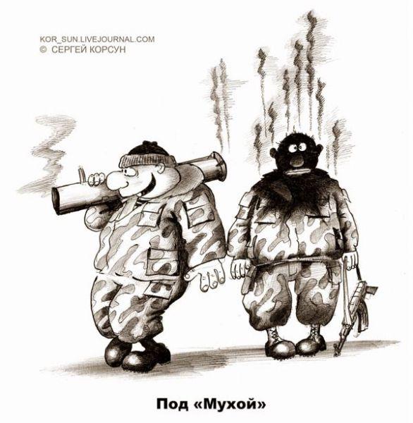 Карикатура: ПОД МУХОЙ, Сергей Корсун