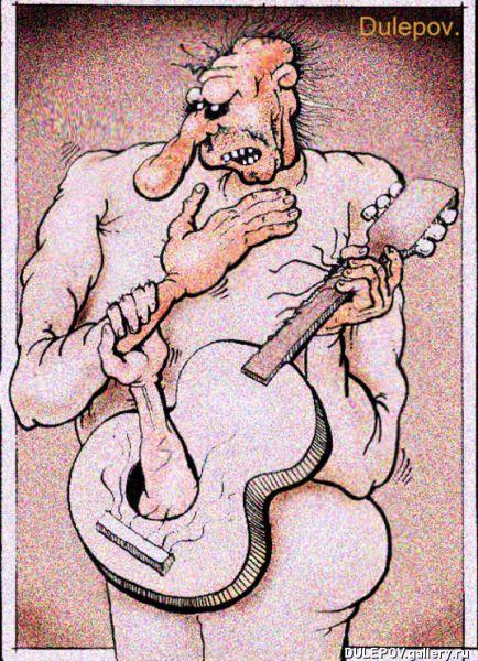 Карикатура, Андрей Дулепов(DULEPOV)