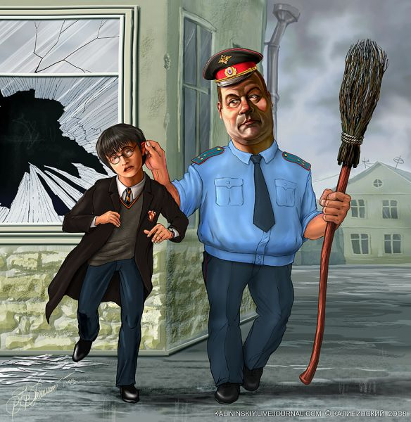 Карикатура: ГАРРИ ПОТТЕР И ДЕТСКАЯ КОМНАТА МИЛИЦИИ, Kalininskiy (Валентин Калининский)