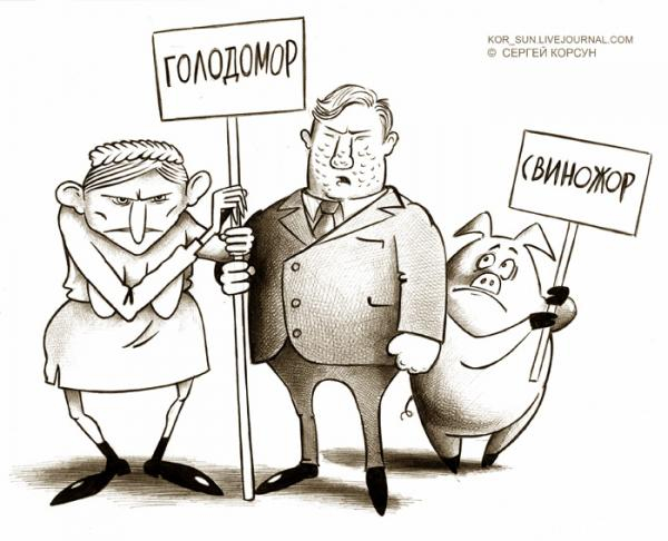 Карикатура: СВИНОЖОР, Сергей Корсун