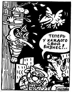 Карикатура, Игорь Колгарев