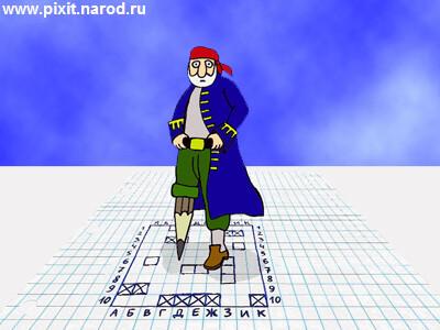 Карикатура: Морской бой, Дмитрий Лавренков