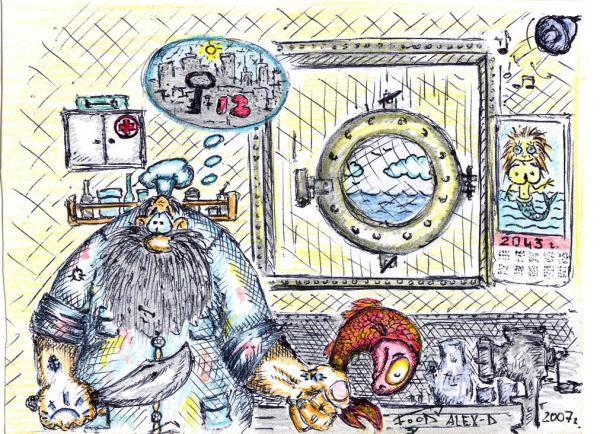 Карикатура: камбуз-работа, FooD