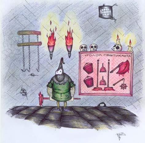 Карикатура: Уголок практиканта, Николай