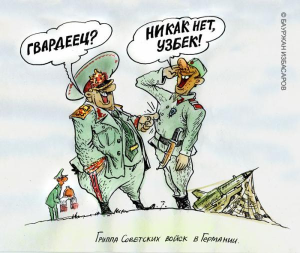 Карикатура: Гвардеец, Бауржан Избасаров