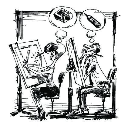 Карикатура: Точилка, BIB