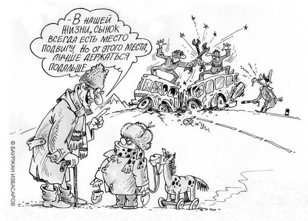 Карикатура: Завещание старого еврея, Бауржан Избасаров