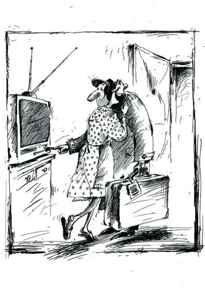 Карикатура: НАКОНЕЦ ТО, BIB