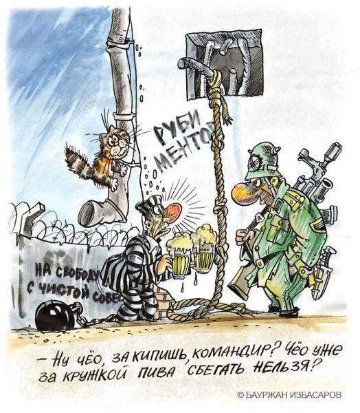 Карикатура: Кипишь однако, Бауржан Избасаров